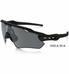 Oakley Radar EV Path Iridium Sunglasses