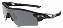 Oakley Men's Radarlock Path Sunglasses