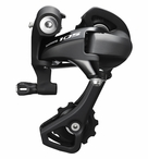 Shimano 105 5800-GS Rear Derailleur | 11-Speed