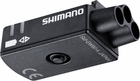 Shimano E-Tube Di2 3-Port Junction Box