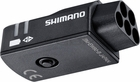 Shimano E-Tube Di2 5-Port A-Junction Box