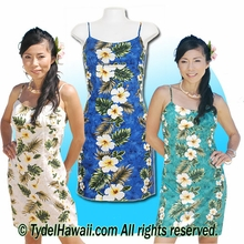 Aloha Hibiscus Hawaiian Sun Dress