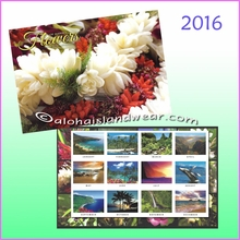 Flowers of Hawaii 2016 Calendar