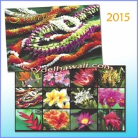 Flowers of Hawaii 2015 Calendar