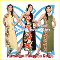 Hawaiian Paradise Dress