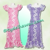 Hibiscus Lei Panel Hawaiian Island Dress -2130