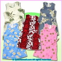 Kid Hawaiian Sarong Dresses