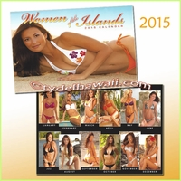 Women of The Island 2015 Calendar