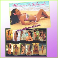 Women of the Island 2013 Calendar