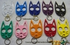 Cat Keychain Defense Key Chain