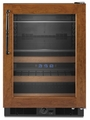 KBCO24RSBX KitchenAid Architect 22 Wine Bottle Beverage Center - Right Hand Door Swing - Custom Panel