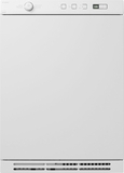 T754CW Asko Family Size Line Series Non-Vented Electric Dryer - White