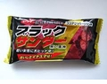 YURAKU Black Thunder Chocolate Bar