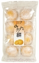 Japanese Fruits Daifuku Rice Cake Orange Flavor