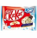Japanese Kit Kat Cookies & Cream