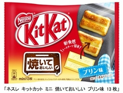Kit Kat Baked Pudding