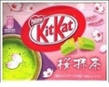 Kit Kat Green Tea Matcha Sakura Mini