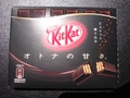 Kit Kat Otona Black Mai - Pack