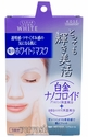 Kose Clear Turn Face Mask White Colloidal Platinum