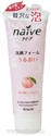 Kracie (Kanebo) Naive Facial Cleansing Foam Peach (LAST ONE)