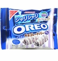 Oreo Blueberry Yogurt Ice cream Flavor Mini Bar