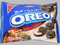 Oreo Soft Cookie Mont Blanc Chestnut