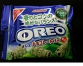 Oreo Green Tea Matcha Chocolate Mini Bar
