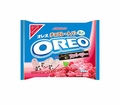 Oreo Mini Bar Chocolate Raspberry