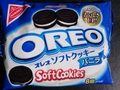 Oreo Soft Cookies Vanilla Japan
