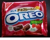 Oreo Strawberry Chocolate Bar Ichigo