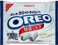 Oreo White Chocolate Bar