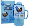 Pearl H-5554 Neo Kids Double Wall Stainless Mini Bottle Blue Color 400 ml
