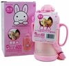 Pearl H-5556 Neo Kids Double Wall Stainless Mini Bottle Pink Color 400 ml