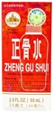 Zheng Ghu Shui Spray 2.0 Fl.oz