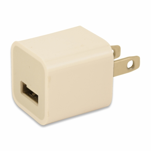 USB Cube - Wall Charger Adapter