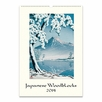 Cavallini 2014 Wall Calendar - Japanese Woodblocks (13 x 19)
