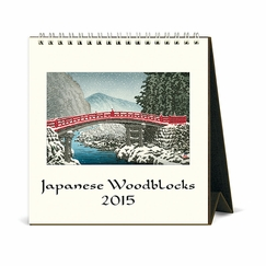 Cavallini 2015 Desk Calendars (Places) (6 x 6.5) in Japanese Woodblocks