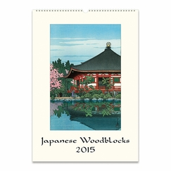 Cavallini 2015 Wall Calendar (13 x 19) in Japanese Woodblocks