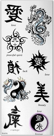 Asian Dragon & Karma Tempory Tattoos