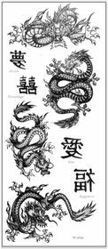 Deluxe Dragon Collection Temporary Tattoos