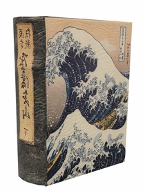 Diversion Safe - Rough Seas Book Safe (Small)