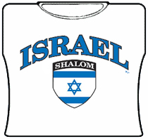 Israel Shalom Girls T-Shirt