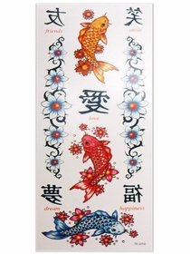 Japanese Koi & Lotus Temporary Tattoos