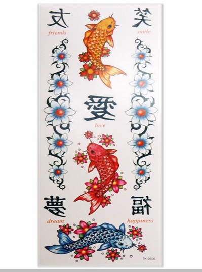 Japanese Koi & Lotus Temporary Tattoos<!-- Click to Enlarge-->