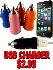 USB Car Charger Adapter (for ALL USB Devices)