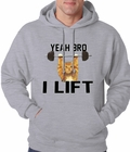 Yeah Bro I Lift Kitten Barbell Adult Hoodie