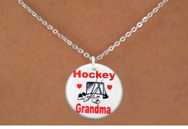 "<bR>                              EXCLUSIVELY OURS!!<BR>                        AN ALLAN ROBIN DESIGN!!<BR>               CLICK HERE TO SEE 600+ EXCITING<BR>                  CHANGES THAT YOU CAN MAKE!<BR>                             LEAD & NICKEL FREE!!<BR>W1194SN - ""HOCKEY GRANDMA"" HOCKEY<Br>CHARM & NECKLACE FROM $4.55 TO $8.00 �2012"