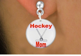 "<bR>                           EXCLUSIVELY OURS!!<BR>                     AN ALLAN ROBIN DESIGN!!<BR>            CLICK HERE TO SEE 600+ EXCITING<BR>               CHANGES THAT YOU CAN MAKE!<BR>                          LEAD & NICKEL FREE!!<BR>W1195SE - ""HOCKEY MOM"" ICE HOCKEY<Br>CHARM EARRINGS FROM $3.25 TO $8.00 �2012"