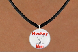"<bR>                              EXCLUSIVELY OURS!!<BR>                        AN ALLAN ROBIN DESIGN!!<BR>               CLICK HERE TO SEE 600+ EXCITING<BR>                  CHANGES THAT YOU CAN MAKE!<BR>                             LEAD & NICKEL FREE!!<BR>W1195SN - ""HOCKEY MOM"" ICE HOCKEY<Br>CHARM & NECKLACE FROM $4.55 TO $8.00 �2012"