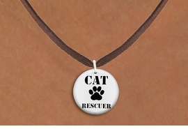 "<bR>                     EXCLUSIVELY OURS!!<BR>               AN ALLAN ROBIN DESIGN!!<BR>      CLICK HERE TO SEE 600+ EXCITING<BR>         CHANGES THAT YOU CAN MAKE!<BR>                    LEAD & NICKEL FREE!!<BR>   W1257SN - ""CAT RESCUER"" WITH PAW  <Br>                DISK CHARM & NECKLACE <BR>           FROM $4.55 TO $8.00 �2012"